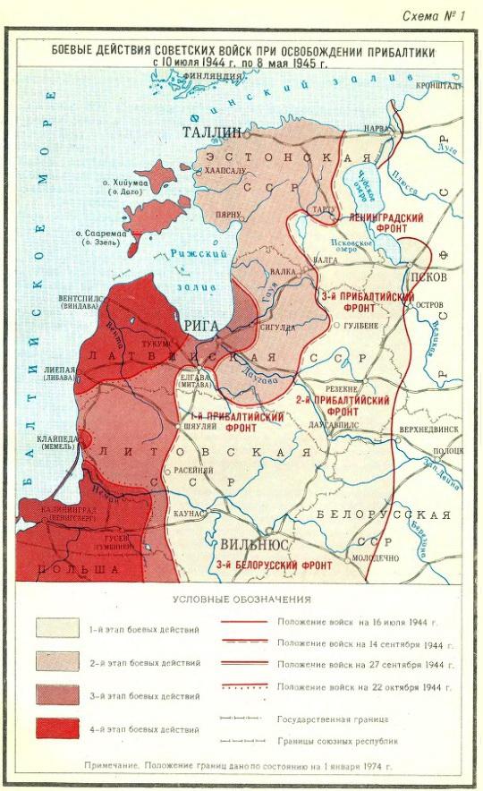 какрта боевых действий 1944 года винницкая область погребещанський район
